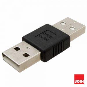 Ficha Adaptadora USB-A Macho / Macho - (64-522)