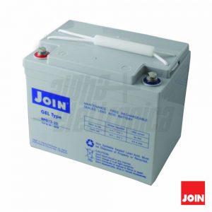 Bateria Chumbo Gel 12V 33A JOIN - (BPG12-33)