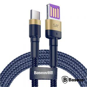 Cabo USB HW QC P/  USB-C 5a 1M 40W Azul Cafule BASEUS - (CATKLF-PV3)