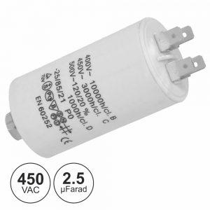 Condensador Arranque 2.5uf 450V + Terra - (COA2.5/450)