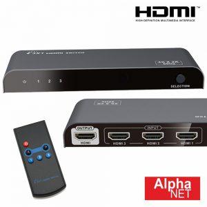 Distribuidor Comutador HDMI 3 Entradas 1 Saída Comando JOIN - (CT203/20)