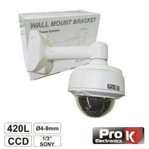 "Câmara Vigilância Dome Ccd Cores 420l 1/3"" Sony PROK - (CVC064LA)"